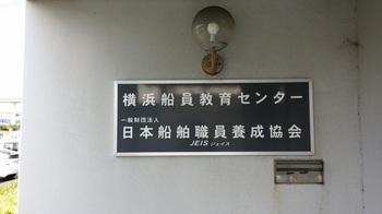 006 JEIS表札.jpg