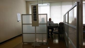 013 身体検査会場.jpg
