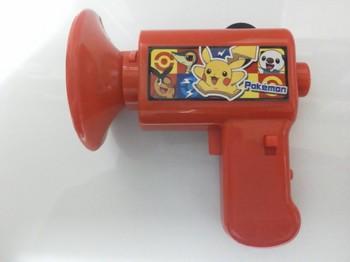 pokemon_changer.JPG