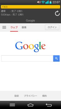 Screenshot_2015-04-17-22-07-44.png