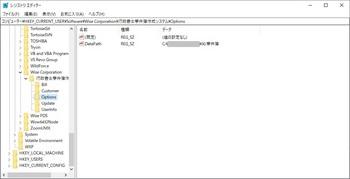 レジストリ.jpg
